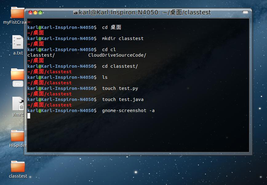 2014-04-20 15:19:37的屏幕截图