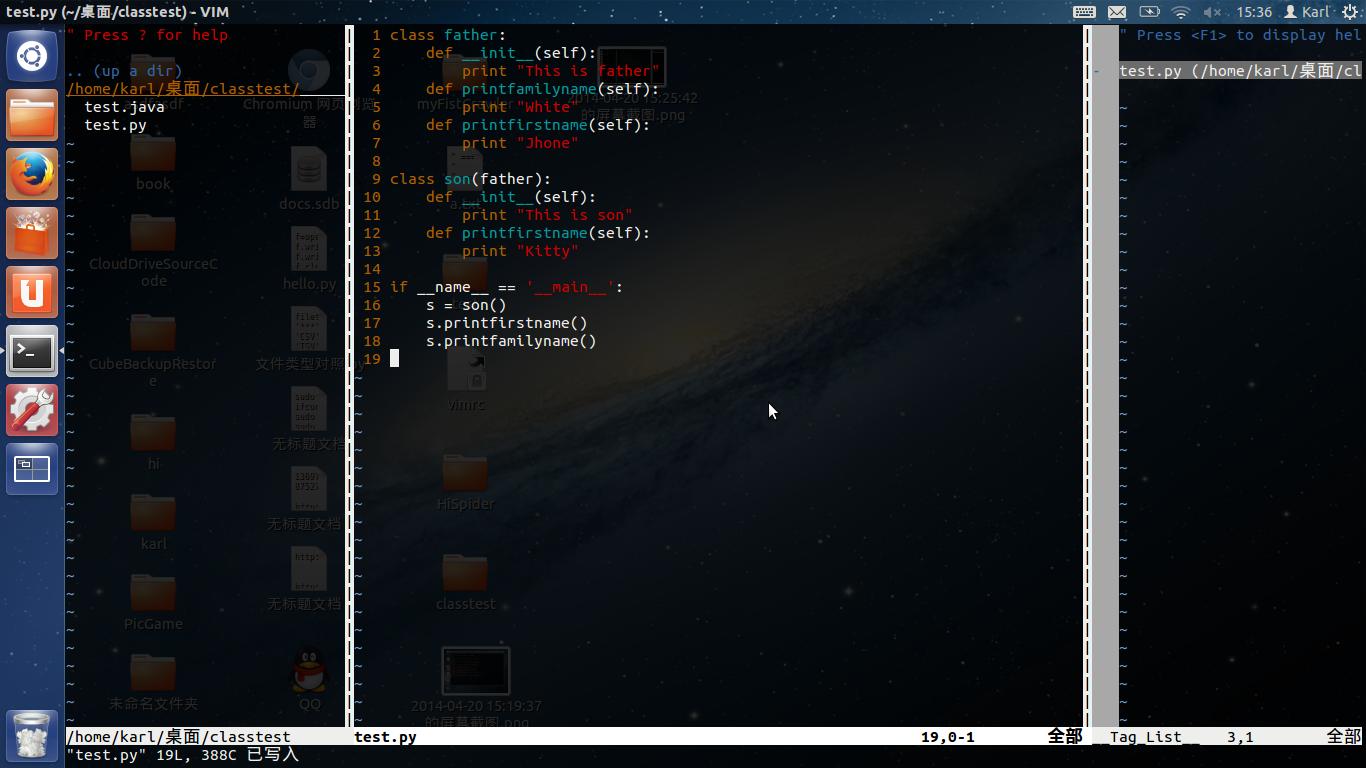 2014-04-20 15:36:28的屏幕截图