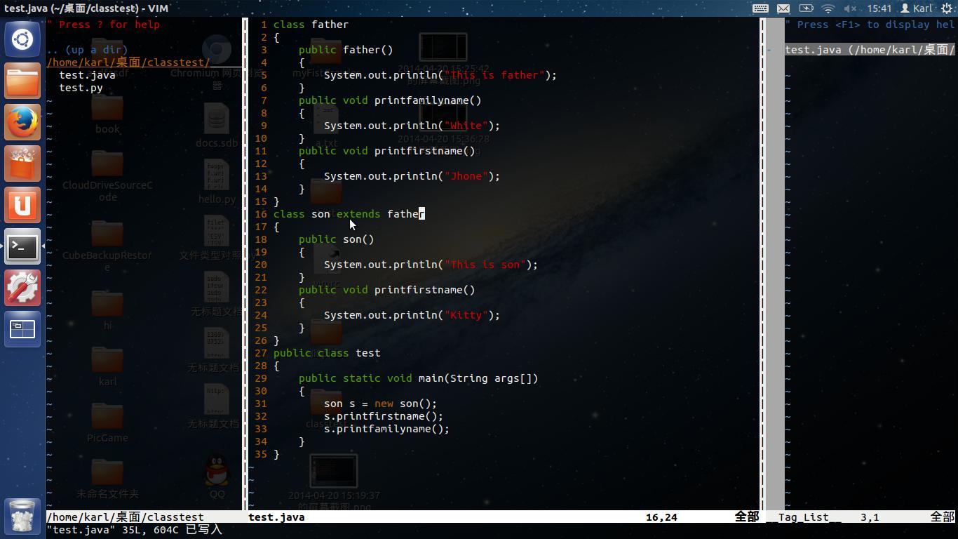 2014-04-20 15:41:15的屏幕截图