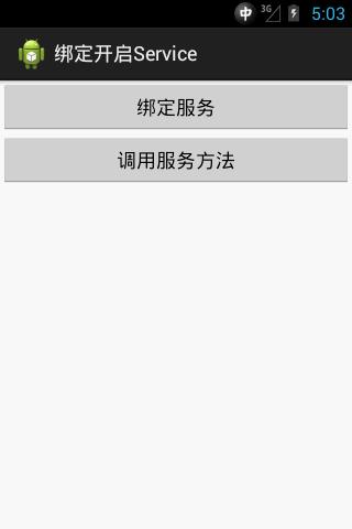 device-2014-08-09-130401